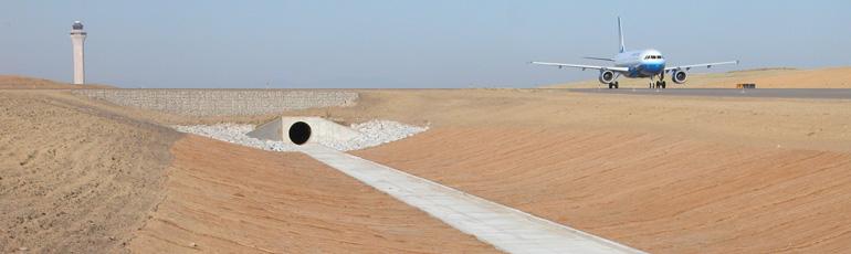 边坡侵蚀防护工程